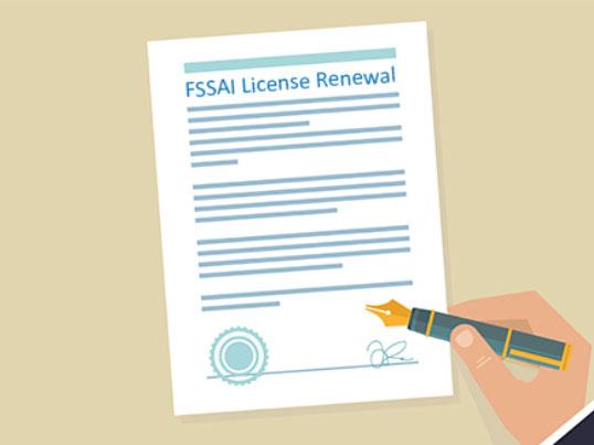 泰州所有食品行业企业都必须要食品经营许可证吗?