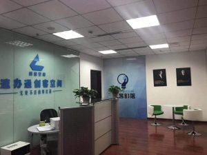 姜堰公司注册流程及费用插图(1)