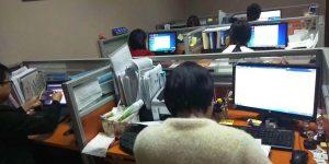 高港代理记账流程及费用插图