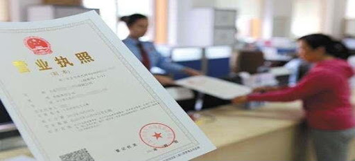 泰州企业为什么需要代理记账公司?缩略图